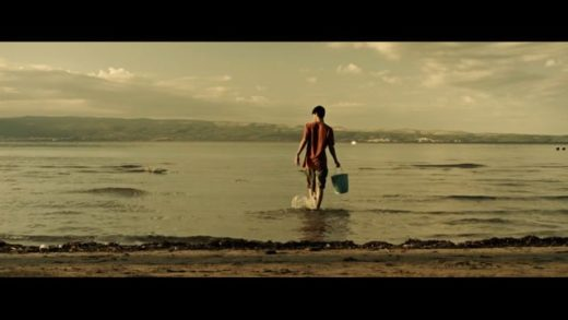 Nas dva / Short (2015)  – Trailer